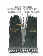 Pater noster - Vater unser - Our Father