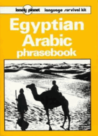 Egyptian Arabic phrasebook.