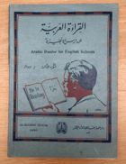 Arabic Reader for English Schools - part III